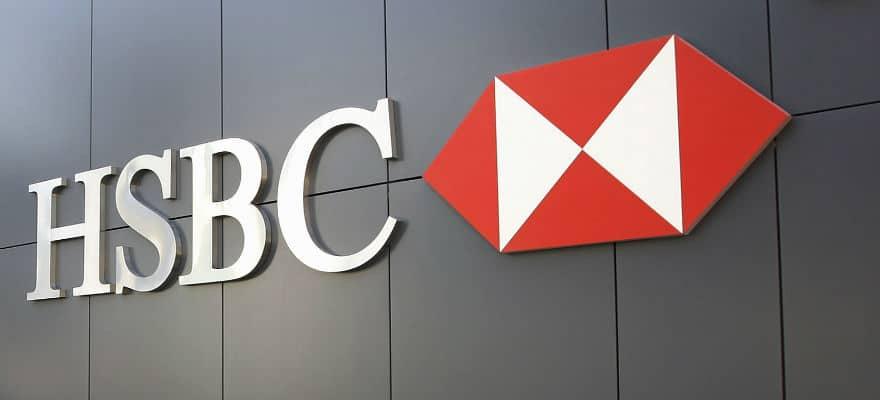 Logo Ngân hàng HSBC